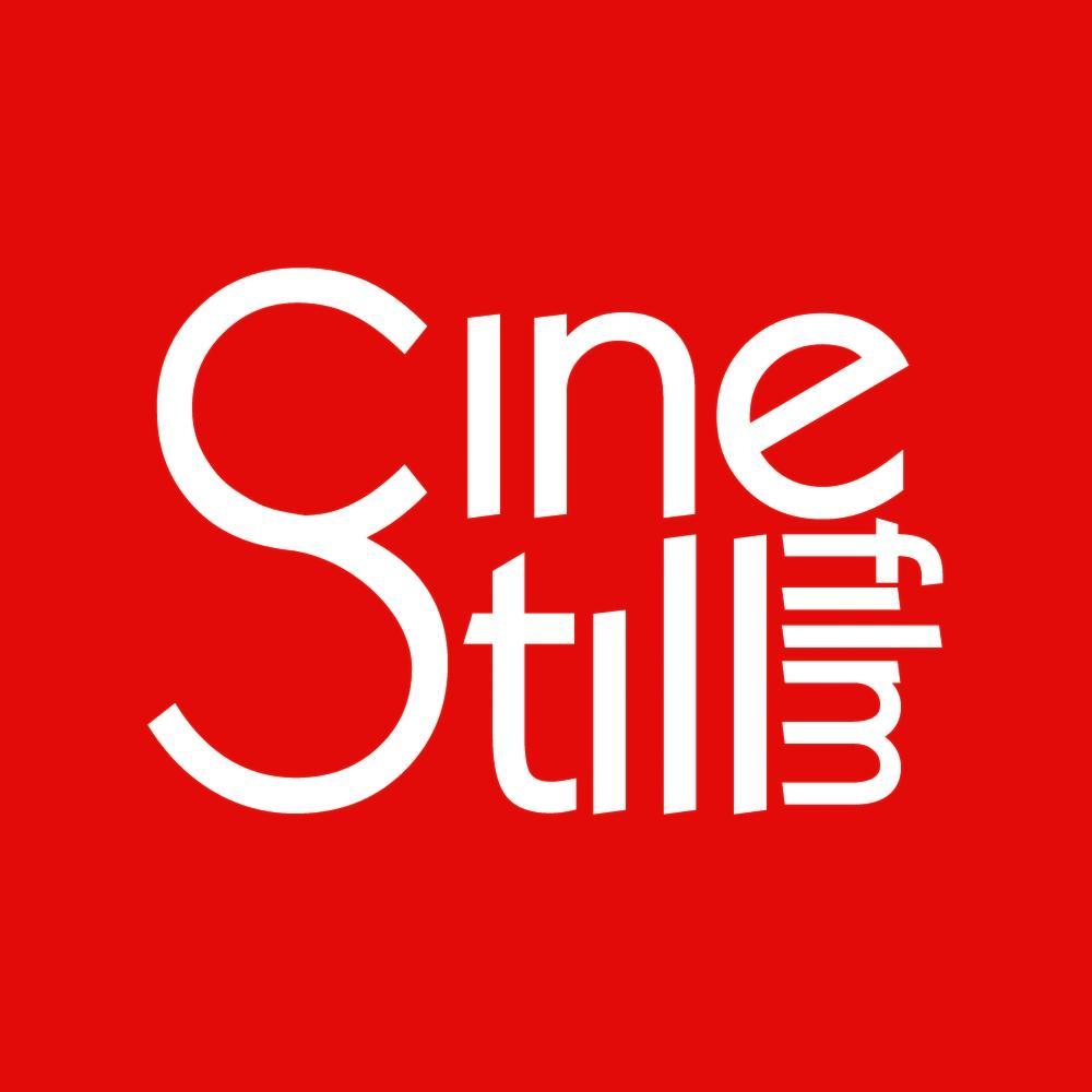 Productes de Cinestill